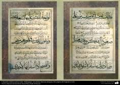 """Исламское искусство - Исламская каллиграфия - Стиль """" Мохаггег и Роги """" - Известные художники - Две страницы из Священного Корана - 12"""
