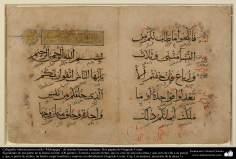 """Исламское искусство - Исламская каллиграфия - Стиль """" Мохаггег и Роги """" - Известные художники - Две страницы из Священного Корана - 10"""