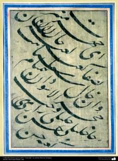 """Caligrafia Islâmica persa estilo """"Nastaligh"""" do antigo e famoso artista Mir Hassaini"""