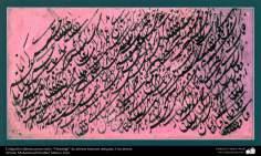 """Islamische Kunst - Islamische Kalligrafie, Persisches Stil """"Nastaliq"""" von berühmten, antiken Künstlern - Künstler: Mohammad Ebrahim Shirazi, Iran"""