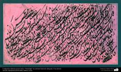 Arte islamica-Calligrafia islamica,lo stile Nastaliq,Artisti famosi antichi,artista Mohammad Ibrahim Shirazi,Iran