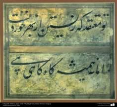 """Caligrafia Islâmica persa estilo """"Nastaligh"""" do antigo e famoso artistas."""