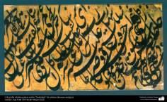 Arte islamica-Calligrafia islamica,lo stile Nastaliq,Artisti famosi antichi,artista Aqa Fath Ali Hijab Shirazi-2
