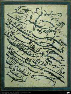 Arte islamica-Calligrafia islamica,lo stile Nastaliq,Artisti famosi antichi,artista Aqa Fath Ali Hijab Shirazi