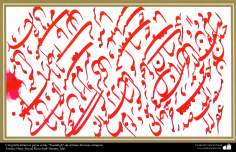 Arte islamica-Calligrafia islamica,lo stile Nastaliq,Artisti famosi antichi,artista Haj Seyed Reza Sadr Hasani