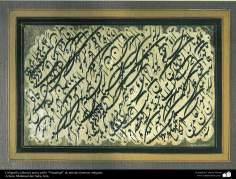 "Islamic Art - Islamic Calligraphy,  Persian Style ""Nastaliq"" of famous ancient artists - Artist:   Mahmud Jan Saba"