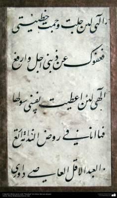 "Caligrafia Islâmica persa estilo ""Nastaligh"" do antigo e famoso artista, Mirza Mohammad Dawari, Irã"