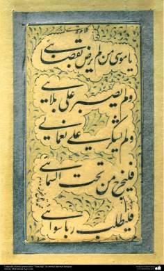 خطاطی الاسلامی - أسلوب النستعلیق - أشهر فناني القدامى محمد عاقل - إیران