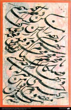 Arte islamica-Calligrafia islamica,lo stile Nastaliq,Artisti famosi antichi,artista Muhammad Hosein Isfahani