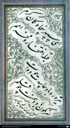 خطاطی الاسلامی - أسلوب النستعلیق - أشهر فناني القدامى محمد سعد الدین صفوی - إیران