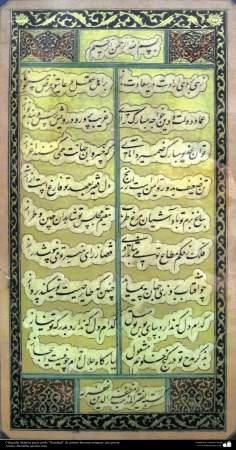 Arte islamica-Calligrafia islamica,lo stile Nastaliq,Artisti famosi antichi,artista Mozaffaroddin-Iran