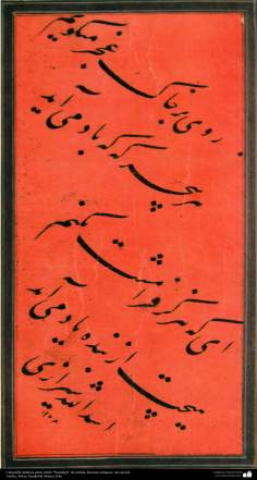 "Islamic Calligraphy – ""Nastaliq"" style - Old famous artists - a poem by Mirza Asadullah Shirazi"