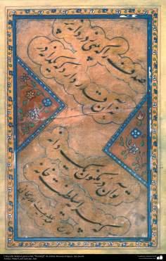 Arte islamica-Calligrafia islamica,lo stile Nastaliq,Artisti famosi antichi,artista Abdol Latif Larijani