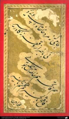 خطاطی الاسلامی - أسلوب النستعلیق - أشهر فناني القدامى محمد امین - إیران