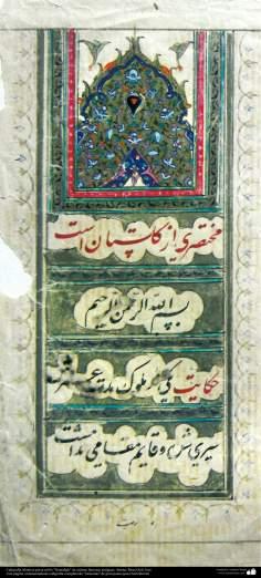 Arte islamica-Calligrafia islamica,lo stile Nastaliq,Artisti famosi antichi,artista Reza-Qoli,Golestan di Sadi