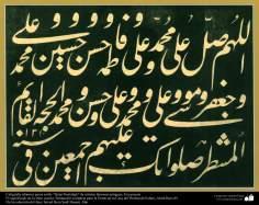 Arte islamica-Calligrafia islamica,lo stile Nastaliq,Artisti famosi antichi,Salutazione di Ahlul-Bait(Famiglia di profeta Muhammad(P))
