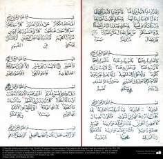 Arte islamica-Calligrafia islamica,lo stile Naskh e Thuluth,calligrafia antica e ornamentale del Corano,opera di artista Gholam Ali Isfahani