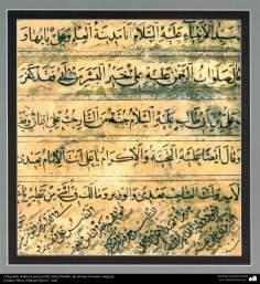 Arte islamica-Calligrafia islamica,lo stile Naskh e Thuluth,calligrafia antica e ornamentale del Corano,opera di artista Mirza Ahmad Tabrizi
