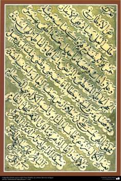 """Islamic Calligraphy – """"Naskh"""" Style - Famous ancient artists, by Mohammad Sadeq Razawi"""