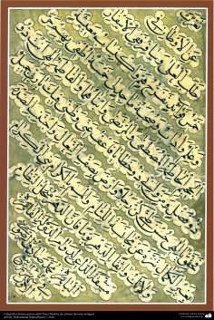 Arte islamica-Calligrafia islamica,lo stile Naskh e Thuluth,calligrafia antica e ornamentale del Corano,opera di artista Muhammad Sadeq Razavi