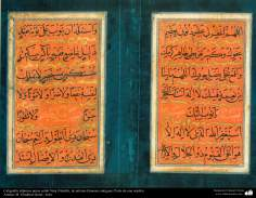 Islamische Kalligrafie Naskh Stil - Berühmte Künstler. Teil einer Supplikation von M. Ebrahim Qommi - Islamische Kunst