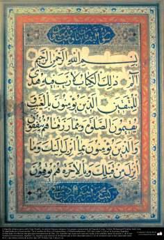 Calligrafia islamica persiana, scritta nell'elegante ductus naskh e antica ornamentazione del Corano
