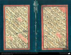 """Islamic Calligraphy ,""""Naskh"""" Style - Famous ancient artists - A part of an opening, by Mohammad Hadi"""