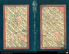 Arte islamica-Calligrafia islamica,lo stile Naskh e Thuluth,calligrafia antica e ornamentale del Corano,opera di Muhammad Hadi-4