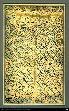 Persische, islamische Kalligrafie persisches Naskh Stil von berühmten, antiken Künstlern, Künstler: Ahmad tabrizi - Islamische Kunst
