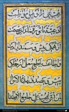 """Исламское искусство - Исламская каллиграфия - Стиль """" Мохаггег и Роги """" - Известные художники - Мухаммад Али Табризи - 4"""