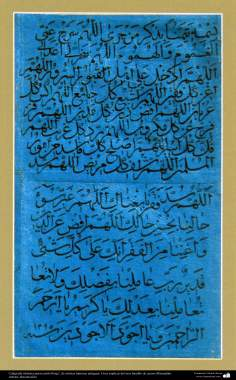Persian Islamic Calligraphy, Roqa Style. Supplications during the holy  month of Ramadan- 7