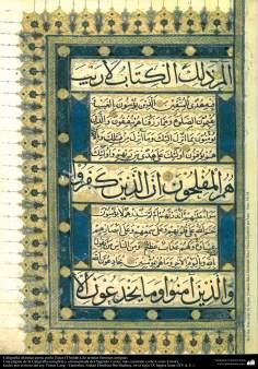 Persische Islamische Kalligrafie, Thuluth Stil von berühmten, antiken Künstlern. Eine Seite vom heiligen Koran - Timuri - Islamische Kunst