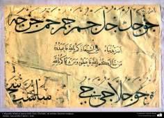 Islamische Kalligrafie, persisches Stil Thuluth - berühmte Künstler - Künstler: Ala ud-Din Tabrizi. Iran - Islamische Kunst