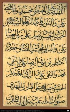Arte islamica-Calligrafia islamica,lo stile Thuluth-Salutazione a Ahle-Beit (La famiglia del profeta Muhammad(P)