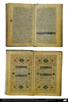 Caligrafía estilo Nasj (por A. Neirizi) y ornamentación antigua del Corán; probablemente Isfahán, 1740 dC. (7)