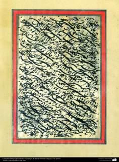 イスラム美術(Abdorahim Afsar氏によるナスターリク(Nastaliq)スタイルでのイスラム書道, 詩) -