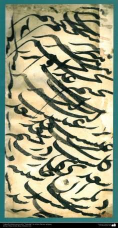 "Islamic calligraphy - ""Nastaliq"" style - old famous artists - Artist: Mirza Golam Reza Esfahani (12)"