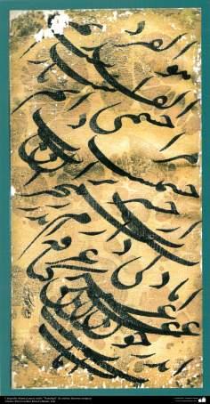 "اسلامی فن - فنکار میرزا غلامرضا اصفهانی کی پرانی خطاطی ""نستعلیق"" انداز میں ، ایران - ۳"