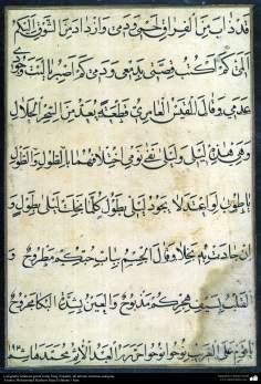 イスラム美術(Mohammad Hashem Esfahani氏によるナスク(naskh)スタイルやソルス(Thuluth)スタイルでのイスラム書道、装飾古代書道 )