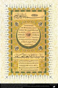 Islamic Calligraphy thuluth style (Thuluth) - Texts of big - size and naskh (Naskh) - size small.