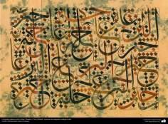 Caligrafía islámica estilo Zuluz (Thuluth) y Nasj (Naskh) - ejercicio de caligrafía (mashgh-e Jatt) (3)