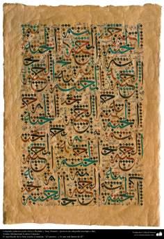 Caligrafía islámica estilo Zuluz (Thuluth) y Nasj (Naskh) - ejercicio de caligrafía (mashgh-e Jatt) (4)