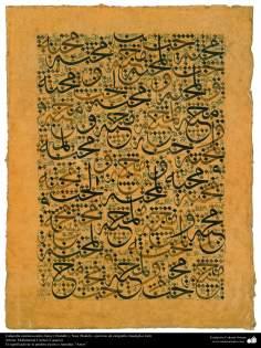 Islamic calligraphy Zulus (Thuluth) and Nash (Naskh) style - calligraphy exercise (mashgh-e Jatt) Artist Muhammad Uzchai .