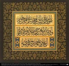 Caligrafia islâmica estilo Zuluz (Thuluth); Artista: Muhammad Uzchai (Turquia), Tazhib (ornamentação ): Fátima Uzchai