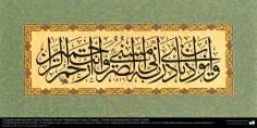 イスラム美術(モハッマド・ウゼイチャイによるイスラムの書道 -ソルス(Thuluth)スタイル )