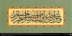 Caligrafia islâmica estilo Zuluz (Thuluth); Artista Muhammad Uzchai (Turquia), Tazhib (ornamentação) Fátima Uzchai