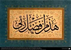 イスラム美術(トルコ国のアーティストによるナスク(naskh)スタイルやソルス(Thuluth)スタイルでのイスラム書道、装飾古代書道)-4