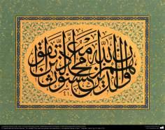 Caligrafia islâmica estilo Zuluz Yali; Artista Muhammad Uzchai (Turquia), Tazhib (ornamentacão) Fatima Uzchai