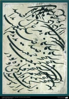 イスラム美術(古代の芸術家によるナスターリク(Nastaliq)スタイルでのイスラム書道) -16