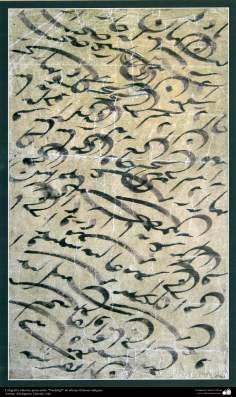 """Caligrafía islámica persa estilo """"Nastaligh"""" de artistas famosas antiguas -05"""